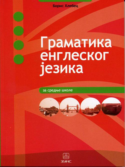 book Etiğe Giriş
