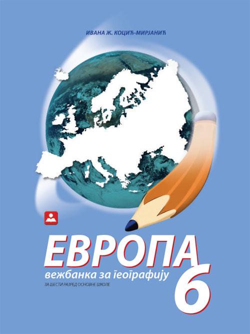 """nema karta evrope za 6 razred Mikro knjiga: Vaša interknjižara: 6. razred > Geografija nema karta evrope za 6 razred"""" title=""""nema karta evrope za 6 razred Mikro knjiga: Vaša interknjižara: 6. razred > Geografija nema karta evrope za 6 razred"""" width=""""200″ height=""""200″> <img src="""
